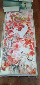 1986年  工笔花鸟月历 全13张 黄显隆 作品