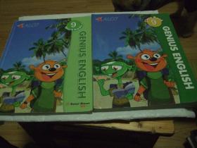 GENIUS ENGLISH  2册合售