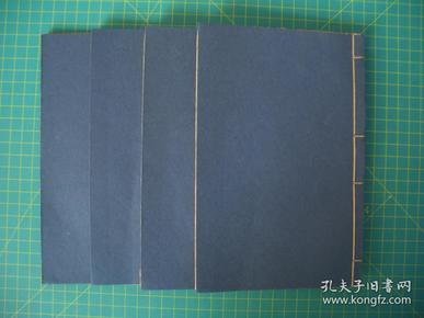 增像全图三国志演义   卷三至卷八(9至56回)  合订四册  每册前均有精美版画