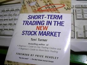 SHORT-TERM TRADING IN THE NEW STOCK MARKET  新股票市场的短期交易
