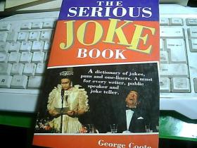 THE SERIOUS JOKE BOOK  严肃的笑话书