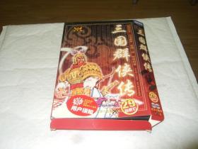 三国群侠传【游戏光盘】2CD有地图 +使用手册