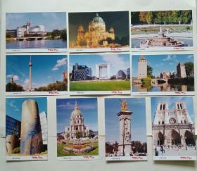 明信片【欧洲之旅】(带函套10张全)