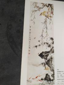 画页:桃花八哥、柳枝黄鹂--王雪涛109