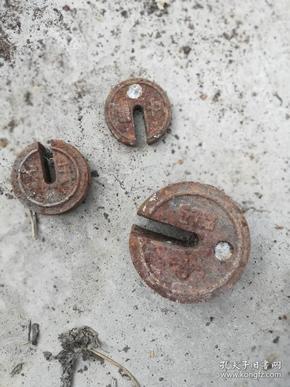 度量衡;秤砣砝码3个