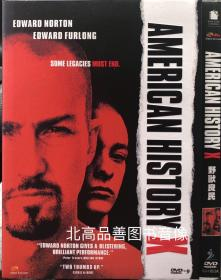 野SHOU良民(1998)爱德华诺顿 犯罪 SJ-1053A DVD-9
