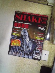 SHAKE型格 2007.11