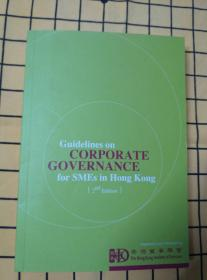 Guidelines on Corporate Governance for SMEs in Hong Kong