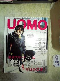 日文杂志:UOMO 2016 4  大16开本