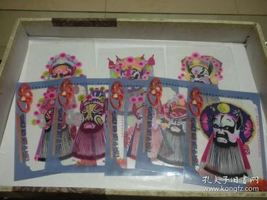 套色剪纸8枚:京剧脸谱   太史慈、窦尔敦、姜维、张飞等(已过塑)