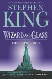 WIZARD GND GLASS THE DARK TOWER