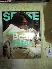 日文杂志:SENSE 2016 4 大16开本