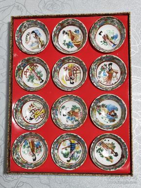民国粉彩十二金钗茶杯。家居摆件,古董古玩工艺瓷器。