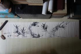 清末竹禅和尚绘画单片(28*137CM):风竹图
