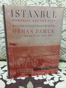 Istanbul Memories and the City by Orhan Pamuk (Deluxe Edition): 奥尔罕 帕慕克 《伊斯坦布尔:一座城市的记忆》精装豪华收藏版