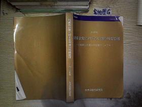 日文书 (外资)