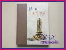 闀囨睙鍑哄湡閲戦摱鍣�   2012骞村垵鐗堢簿瑁�