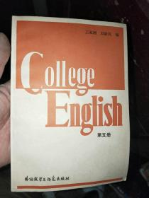 College English 第五册