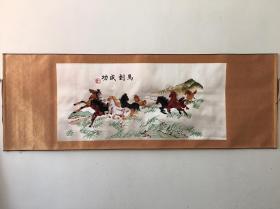 客厅挂屏画 横幅刺绣画 装饰画已装裱长卷画 马到成功