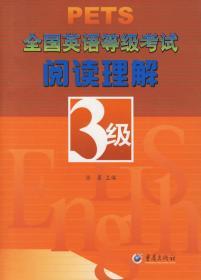 黄牧甫经典印作技法解析-- 历代篆刻经典技法解析丛书 正版 张翼    9787536675032