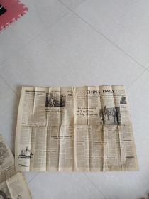 英语版中国日报
