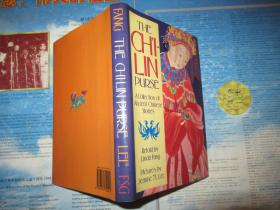 簽名本;THE Chi-lin Purse A Collection of Ancient Chinese Stories(英文原版)32開精裝
