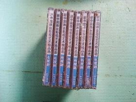 十六集集电视连续剧《努尔哈赤》16片装VCD(侯永生、傅艺伟、李静莉)