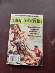 fantasy  sciebce  fiction