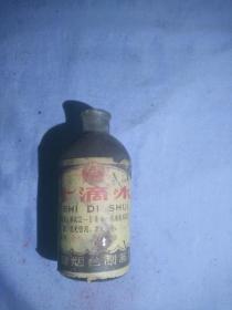 (箱6)国营烟台 十滴水 药瓶广告,尺寸10.5*5cm