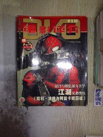 电影评介 2004 5