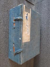 醫林狀元壽世保元 全一函十冊全套 木刻大開本 24*16*9厘米