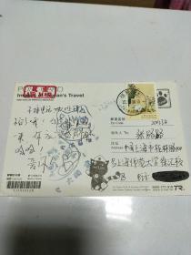 实寄明信片    民国邮票一枚