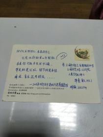 淡水油车口 实寄明信片     民国邮票一枚