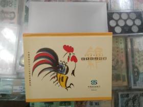 中国民生银行深圳分行2005年鸡年彩色纪念银章