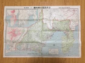 【民国日本地图3】1923年日本东宫御成婚纪念发行《日本交通分县地图3-静冈县》,大幅彩印