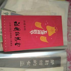 节目单上海戏剧节祖国狂想曲