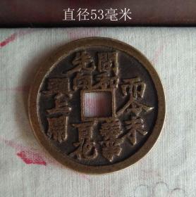 梅花背诗文花钱9285