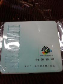 太阳岛香烟盒(八九十年代铁盒烟)