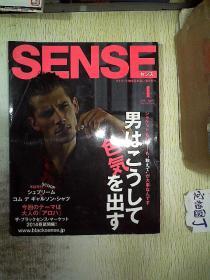 日文杂志:SENSE 2014 4 大16开本