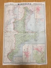 【民国日本地图5】1924年日本东宫御成婚纪念发行《日本交通分县地图5-三重县》,大幅彩印