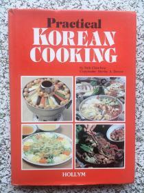 practica lKorean cooking