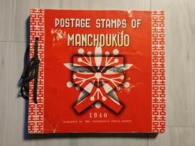 POSTAGE STAMPS OF MANCHOUKUO
