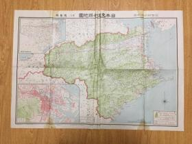 【民国日本地图7】1924年日本东宫御成婚纪念发行《日本交通分县地图8-德岛县》,大幅彩印