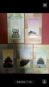 特大优惠中 96亚洲邮展纪念张 5张