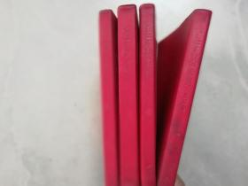 毛泽东选集1-4卷 竖版繁体 红皮软精装