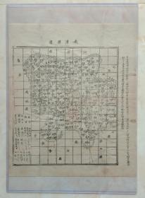 山西省系列老地图------临汾市系列-------民国《安泽县图》-----虒人荣誉珍藏