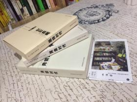 3本合售:黃金時代+黑鐵時代+青銅時代