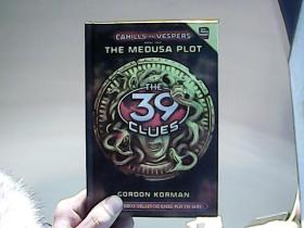 The Medusa Plot [With 6 Game Cards]