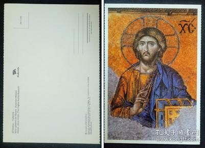 外国明信片,土耳其原版,索菲亚教堂名画,品如图