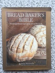 bread bakers bi.ble
